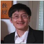 Prof. Eamor M. Woo